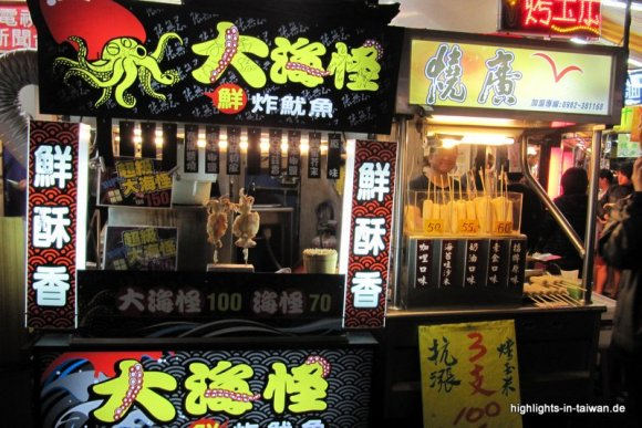 Nachtmarkt in Taichung