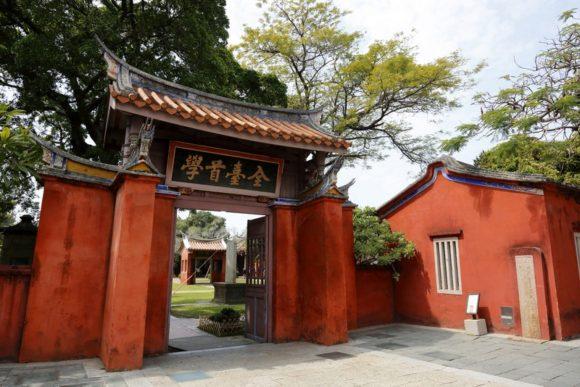Konfuziustempel in Tainan